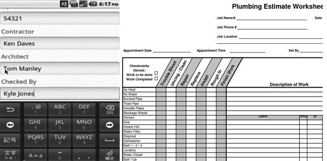 plumbing  heating contractors estimate sheet